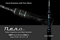 【取り寄せ商品】JACKALL/ジャッカル Nero/ネロ NC-65L 釣り具・バスロッド・竿