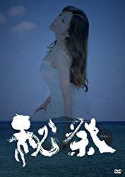 川島なお美さん、死去。。。 胆管がんが原因ですが早すぎる