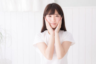 AGOSビューティークリニック 小顔リフトアップクリーム ROSY お試しセット アンチエイジング化粧品で人気なのはこれ!