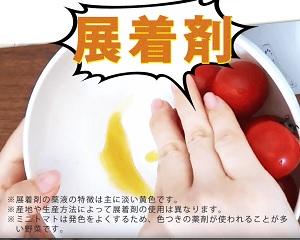 すっきり洗菜ベジシャワーは怪しい?口コミからわかる農薬除去プラスアルファの活躍とは?