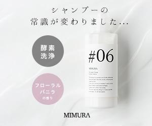 MIMURA クリームシャンプー【シックスマジッククリーム】は、変わる。
