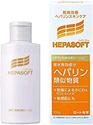 ヘパソフト 薬用 顔の乾燥改善 オールインワン (化粧水 乳液 美容液) ローションの底力
