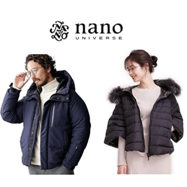 【最大70%OFF】ナノ・ユニバース 秋冬メンズ/レディスファッション宣言